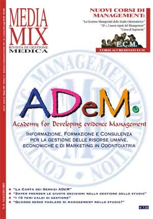 mediamix_08-1
